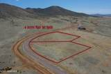 10505-5 Ventura Way - Photo 1