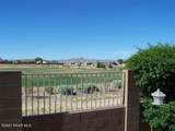 7434 Viewscape Drive - Photo 19