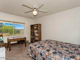 499 Reed Road - Photo 15