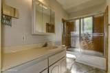 230 Granite Vista Drive - Photo 15