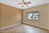 2664 College Heights Road - Photo 3