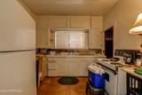 117 Aubrey Street - Photo 9