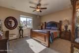 2285 Lakewood Drive - Photo 27