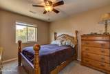 2285 Lakewood Drive - Photo 40