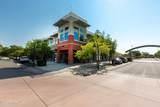 3001 Main St. - Suite 1B - Photo 1