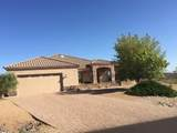 15385 Countryside Road - Photo 10