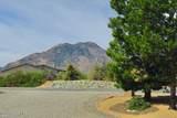 2058 Mountain Oak Road - Photo 32