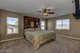 8413 Prairie View - Photo 24