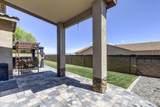 8413 Prairie View - Photo 28