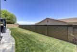 8413 Prairie View - Photo 30