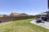 8413 Prairie View - Photo 32