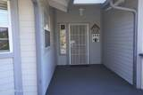 4805 Butterfly Drive - Photo 4