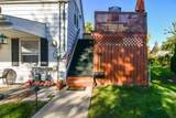 2205 Broadway Street - Photo 10
