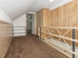 844 Zemlock Avenue - Photo 21