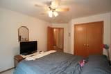 305 Schwartz Road - Photo 45