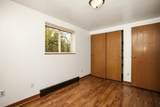1403 Linwood Avenue - Photo 12