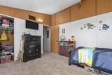 6276 Woodenshoe Road - Photo 16