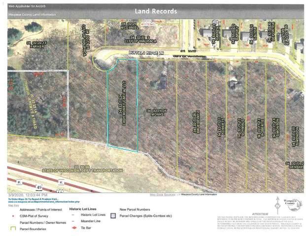 Buffalo Ridge Lane, Waupaca, WI 54981 (#50218644) :: Todd Wiese Homeselling System, Inc.