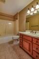 4220 Williamsburg Drive - Photo 14