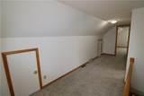 1340 Comstock Avenue - Photo 24