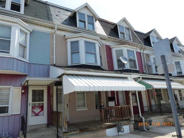 539 N Hartley Street, York, PA 17404 (MLS #21608450) :: CENTURY 21 Core Partners