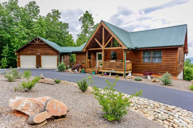 26 Lakeview Trl, Nebo, NC 28761 (MLS #46855) :: RE/MAX Journey