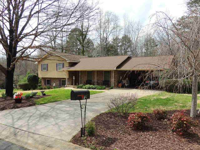 172 Dogwood Ln, Spindale, NC 28160 (MLS #47613) :: RE/MAX Journey