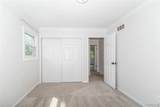 16847 Dunswood Rd - Photo 34