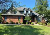 5850 Willow Rd - Photo 2