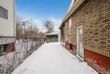 905 Hazelwood St - Photo 4