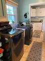 9335 Whittaker Rd Rd - Photo 17