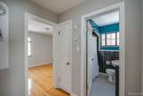 12115 Lansdowne St - Photo 12