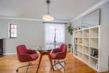 12115 Lansdowne St - Photo 7