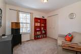 47676 Ormskirk Dr - Photo 25