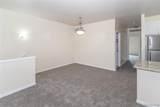 40476 Glen Eagle Lane - Photo 13