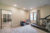 1840 Dunhill Dr - Photo 42