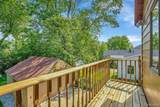 2361 Windemere Rd - Photo 21