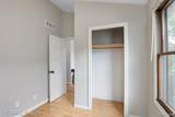 7238 Andersonville Rd - Photo 21