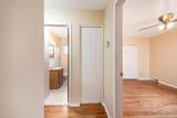 4409 Quincy Dr - Photo 19
