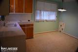 20276 Country Club Dr - Photo 3
