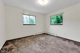 64640 Campground Rd - Photo 20