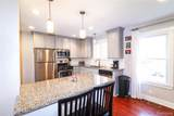 1327 Albany St - Photo 3