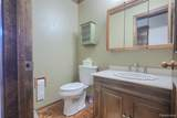 8388 Gale Rd S - Photo 15