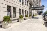 225 Central Park - Photo 12