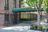 31 Gramercy Park - Photo 5