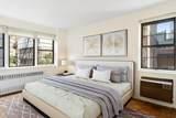 39 Gramercy Park - Photo 5