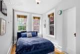 104 Bedford Street - Photo 7