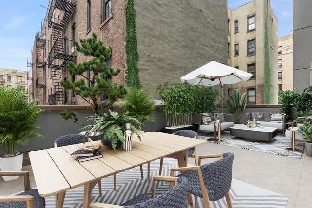 40 Pinehurst Ave 2-A, NEW YORK, NY 10033 (MLS #OLRS-1855436) :: RE/MAX Edge