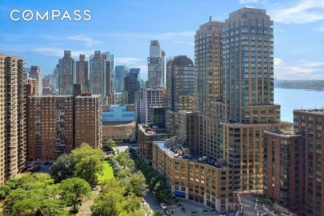 205 W End Ave 24-C, NEW YORK, NY 10023 (MLS #OLRS-384180) :: Team Pagano