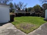 207 Oak Grove Rd - Photo 7